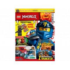 Журналы Лего NINJAGO № 9/2019 год