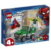 Набор лего - Конструктор LEGO Marvel Super Heroes 76147 Ограбление Стервятника