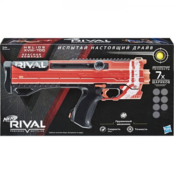 Бластер Hasbro Nerf Райвал Гелиос E3108 (красный)