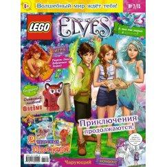 Набор лего - Журнал Lego Elves №2 (2015)