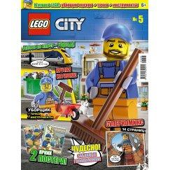 Набор лего - №05 (2018) (Lego City)