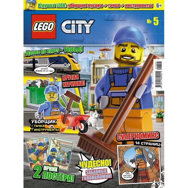 9000017106 Журнал Lego City № 05 (2018)