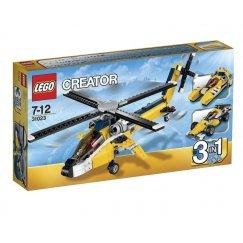 Жёлтый скоростной вертолёт