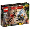Набор лего - Набор Lego Ninjago Movie 70629 Нападение пираньи