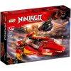 Набор лего - Конструктор LEGO Ninjago 70638 Катана V11