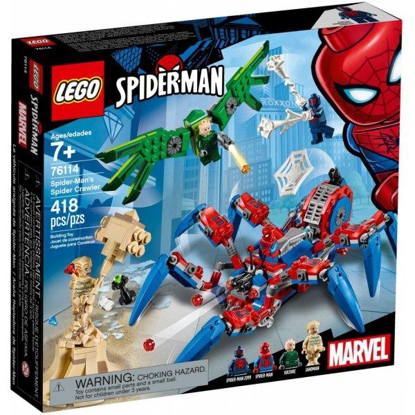 LEGO Эксклюзив 76114 Паучий вездеход