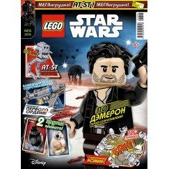 Журнал Lego STAR WARS №08 (2018)