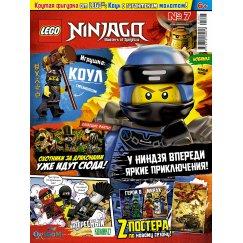 Журнал Lego Ninjago №07 (2018)