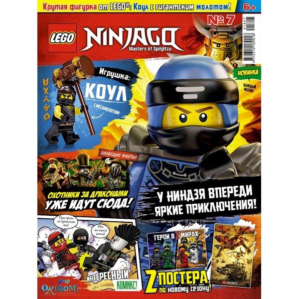 Lego Ninjago 9000018064 Журнал Lego Ninjago №07 (2018)
