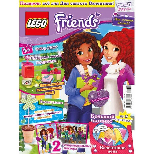 Lego Friends 9000016169 Журнал Lego Friends №02 (2016)