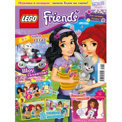 Журнал Lego Friends №03 (2016)