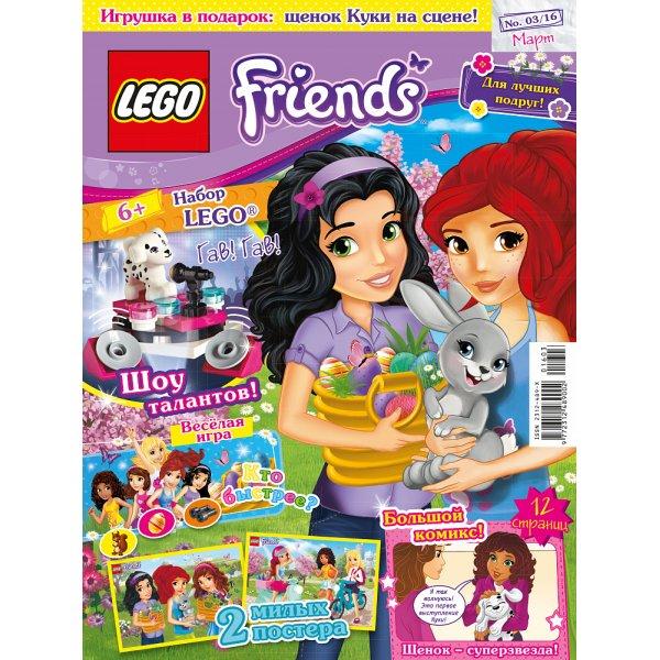 Lego Friends 9000016170 Журнал Lego Friends №03 (2016)