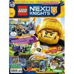 Журнал Lego Nexo Knights №08 (2017)