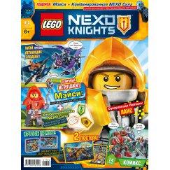 Журнал Lego Nexo Knights №09 (2017)