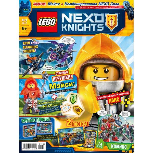 Lego Nexo Knights 9000016512 Журнал Lego Nexo Knights №09 (2017)