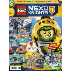 Журнал Lego Nexo Knights №01 (2018)
