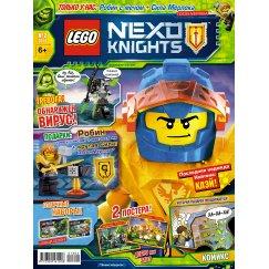 Журнал Lego Nexo Knights №02 (2018)