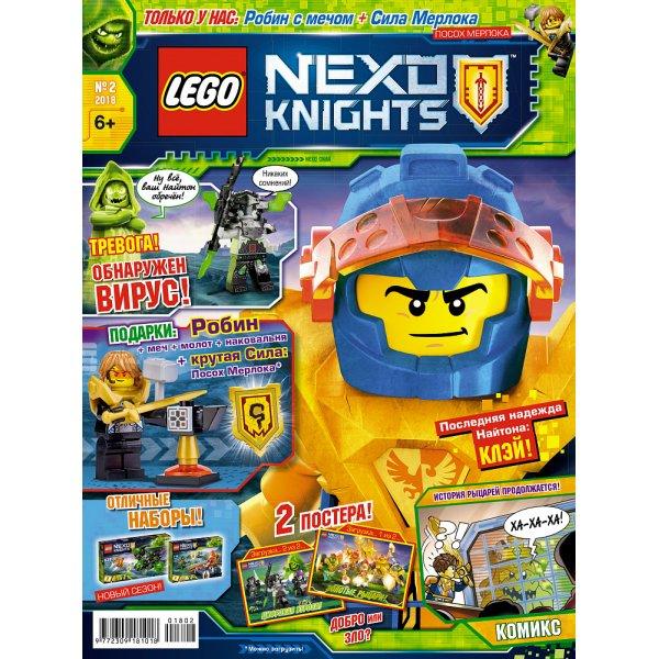 Lego Nexo Knights 9000016517 Журнал Lego Nexo Knights №02 (2018)