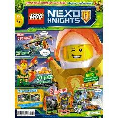 Журнал Lego Nexo Knights №03 (2018)