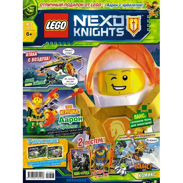 Lego Nexo Knights 9000016518 Журнал Lego Nexo Knights №03 (2018)