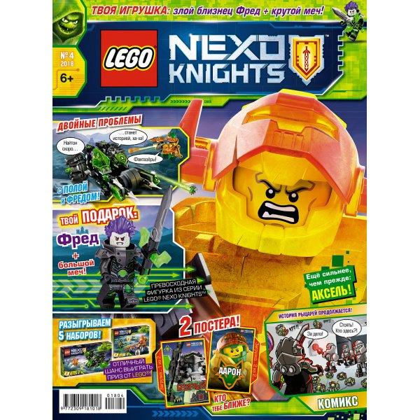 Lego Nexo Knights 9000016519 Журнал Lego Nexo Knights №04 (2018)