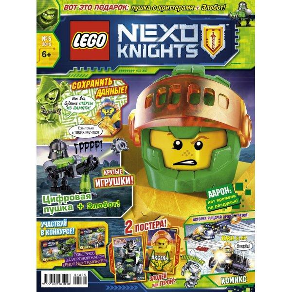 Lego Nexo Knights 9000016520 Журнал Lego Nexo Knights №05 (2018)