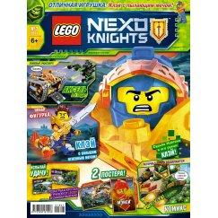 Журнал Lego Nexo Knights №07 (2018)