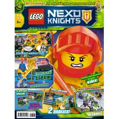 №08 (2018) (Lego Nexo Knights)