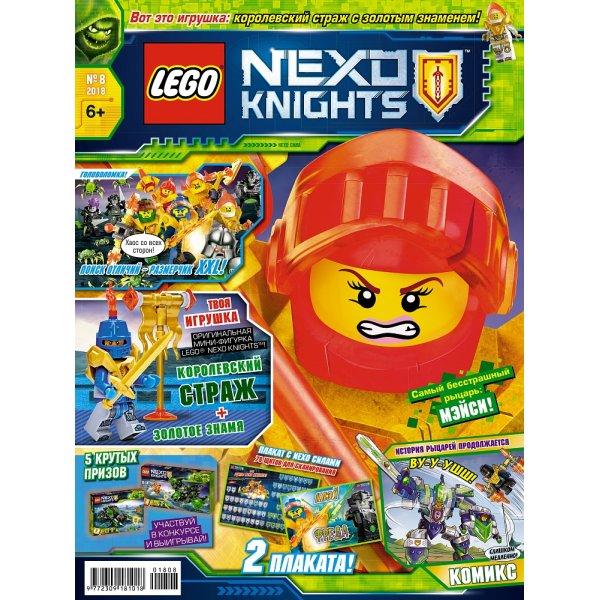 Lego Nexo Knights 9000016523 Журнал Lego Nexo Knights №08 (2018)