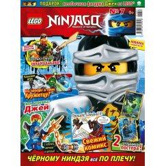 Журнал Lego Ninjago №07 (2016)