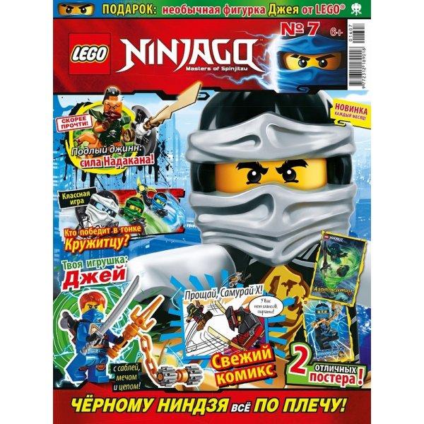 Lego Ninjago 9000016541 Журнал Lego Ninjago №07 (2016)