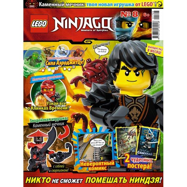 Lego Ninjago 9000016554 Журнал Lego Ninjago №08 (2017)