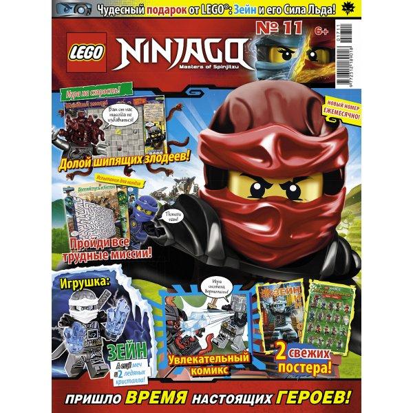 Lego Ninjago 9000016557 Журнал Lego Ninjago №11 (2017)