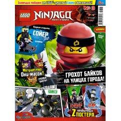 Журнал Lego Ninjago №3 (2018)