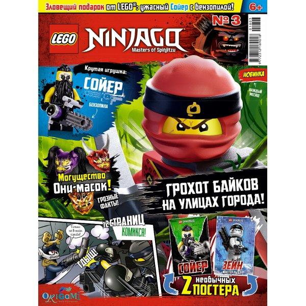 Lego Ninjago 9000016561 Журнал Lego Ninjago №3 (2018)