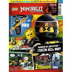 Журнал Lego Ninjago №05 (2018)