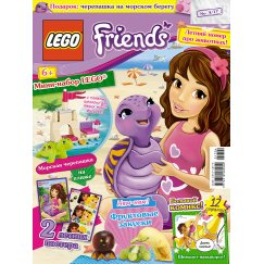 Журнал Lego Friends №04 (2017)