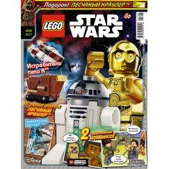 Журнал Lego Star Wars №08 (2017)
