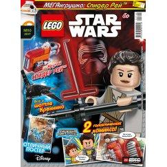 Набор лего - № 10 (2017) (Lego STAR WARS)