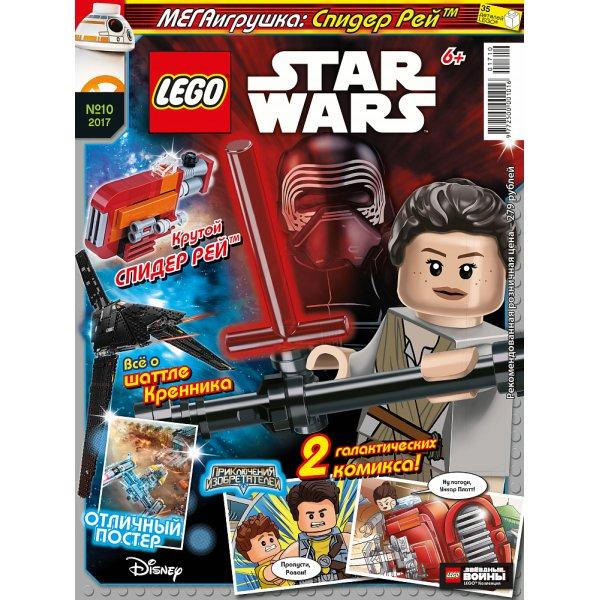 Lego Star Wars 9000016828 Журнал Lego STAR WARS №10 (2017)