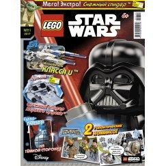 Набор лего - № 11 (2017) (Lego STAR WARS)