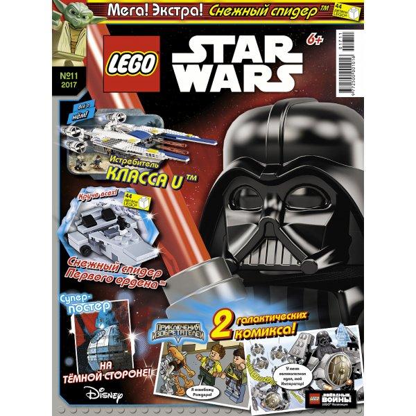 Lego Star Wars 9000016829 Журнал Lego STAR WARS №11 (2017)