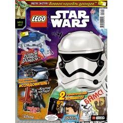 Набор лего - № 12 (2017) (Lego STAR WARS)