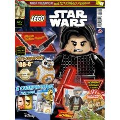 Журнал Lego STAR WARS №02 (2018)