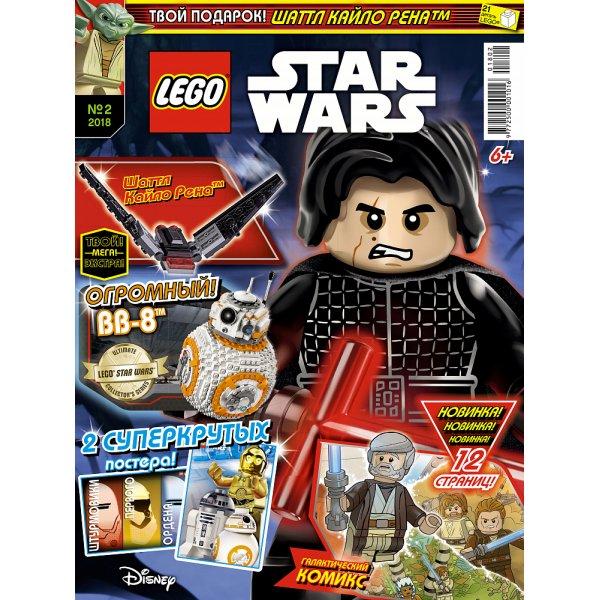 Lego Star Wars 9000016832 Журнал Lego STAR WARS №02 (2018)