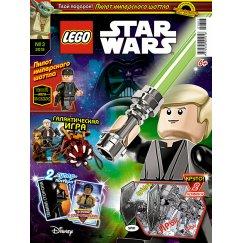 № 03 (2018) (Lego STAR WARS)