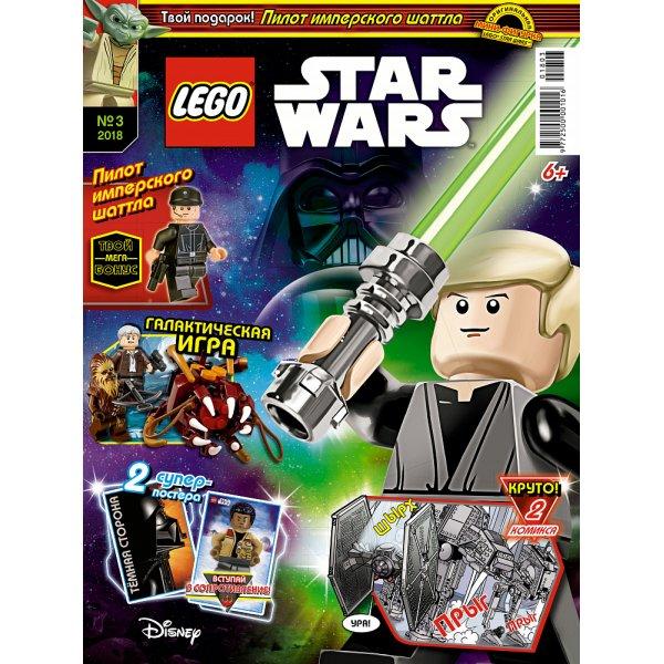 Журнал Lego STAR WARS №3 (2018)