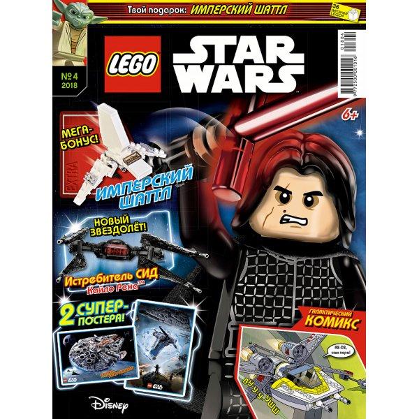 Lego Star Wars 9000016834 Журнал Lego STAR WARS №04 (2018)