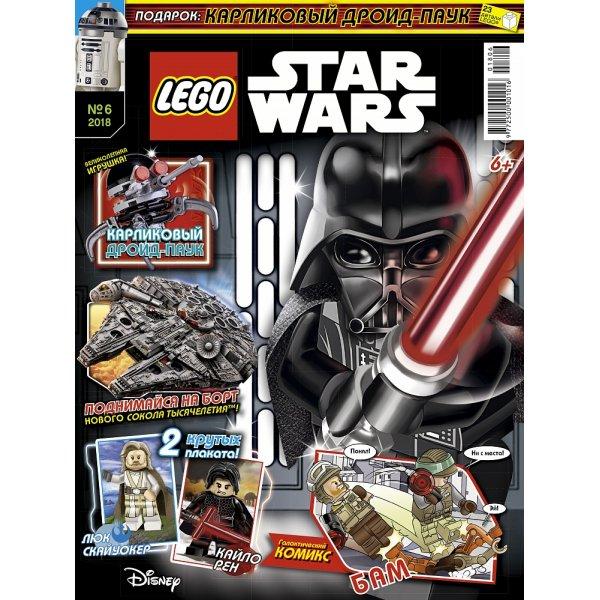 Lego Star Wars 9000016836 Журнал Lego STAR WARS №06 (2018)
