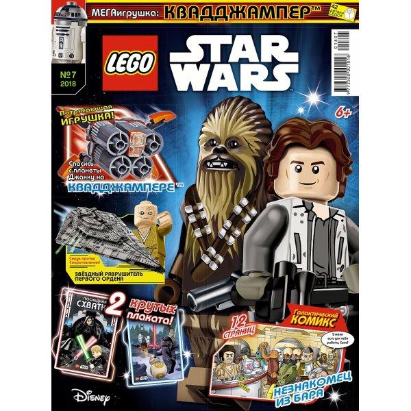 Lego Star Wars 9000016837 Журнал Lego STAR WARS №07 (2018)